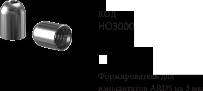 формирователь-каталог копия3